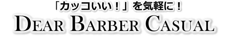 DearBarber CASUAL
