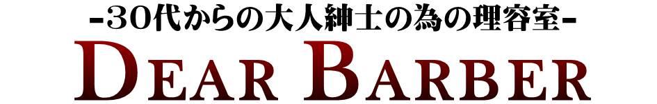 株式会社dbqp.co